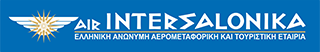Air Intersalonika Logo